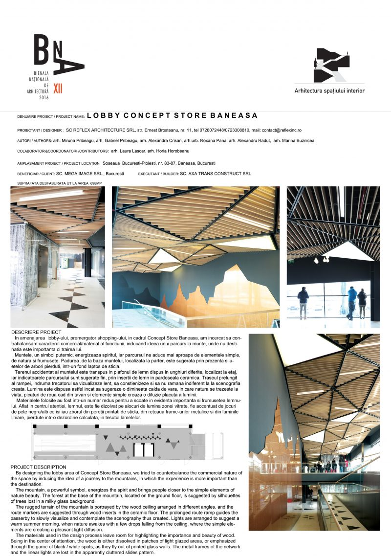D-arhitectura-spatiului-interior-LOBBY1